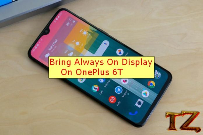 always-on-display-oneplus-6t